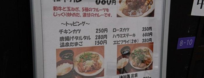 和印食堂 gu-te is one of カレー.