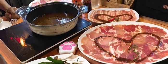 แจ่วฮ้อนอภิรมย์ is one of KKU food.