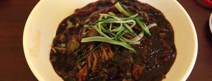 Zazang Korean Noodle is one of Best Korean Restaurants in San Francisco.