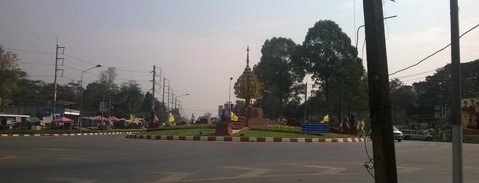 King Naresuan Shrine Circle is one of Lugares favoritos de nagojora.