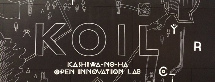 KOIL (柏の葉オープンイノベーションラボ) is one of Hideoさんのお気に入りスポット.
