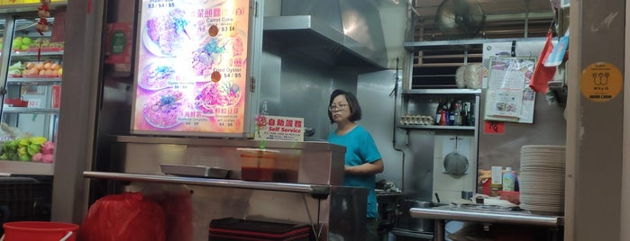 Tiong Bahru Fried Kway Teow is one of Сингапур.