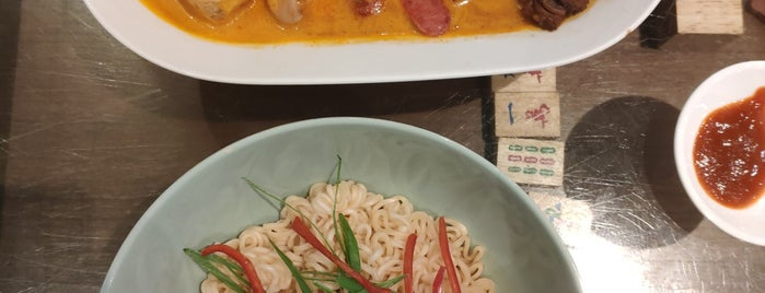 Tai Cheong Bakery 泰昌餅家 is one of MAC'ın Beğendiği Mekanlar.