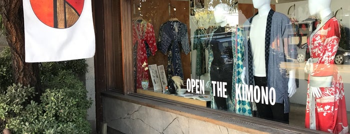 Open The Kimono is one of 📝 🎁 🔫 🍽 📚.