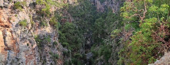 Güver Uçurumu is one of Orte, die Yılmaz gefallen.