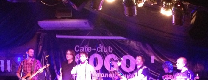 Gogol' is one of Jazz in Moscow.