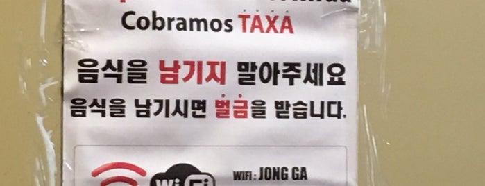 Jong Ga | 종가 is one of Bonra para conhecer.