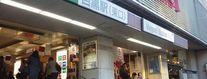 目黒駅 is one of JR東日本 ポケモン言えるかな?BW スタンプラリー (2011年).