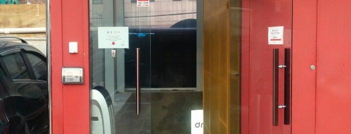 DNA 스튜디오 is one of Seoul Seoul Seoul.