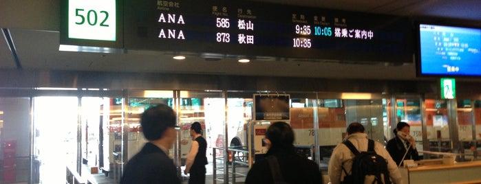 Gate 502 is one of 羽田空港 第2ターミナル 搭乗口 HND terminal2 gate.