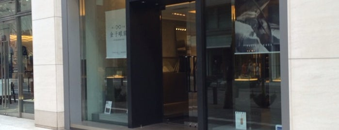FACIAL INDEX NEW YORK 東京店 is one of JP Places to come again.