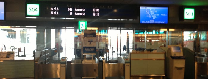 Gate 504 is one of 羽田空港 第2ターミナル 搭乗口 HND terminal2 gate.