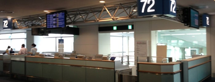 Gate 72 is one of closed.
