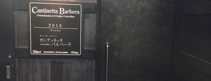 Cantinetta Barbera is one of Osaka Bars.