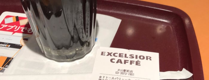EXCELSIOR CAFFÉ is one of Orte, die Masahiro gefallen.