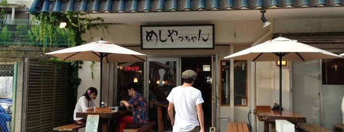 めしやっちゃん is one of HIDEKIN♪: сохраненные места.
