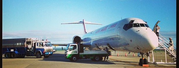 Kinmen Airport (KNH) is one of Airports I have been.