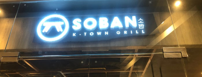 Soban K-Town Grill is one of Lieux qui ont plu à Shank.