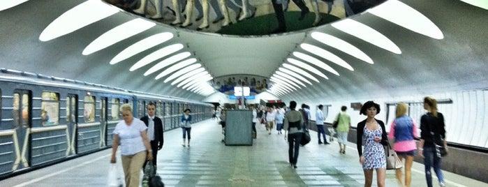 metro Otradnoye is one of Москва.