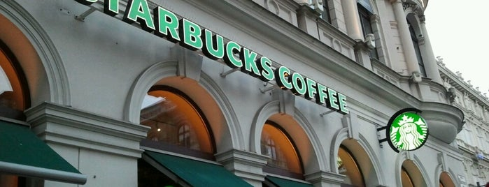 Starbucks is one of Lieux qui ont plu à Дарья.