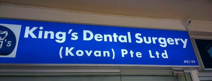 King's Dental Surgery (kovan) is one of Posti che sono piaciuti a MAC.