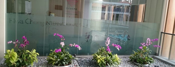 Hwa Chong International School IB Teaching Block is one of Posti che sono piaciuti a MAC.