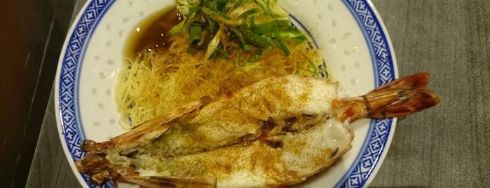 Mak's Noodle 麥奀雲吞麵世家 is one of Lieux qui ont plu à MAC.