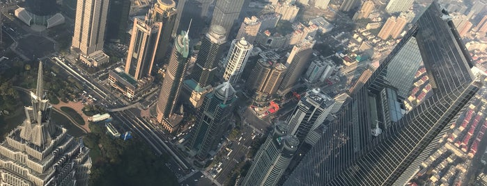 Shanghai Tower Observation Deck is one of Shanghai.