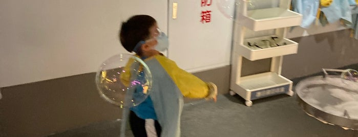 kidsawesome奧森兒童博物館 is one of Taipei for Toddlers.