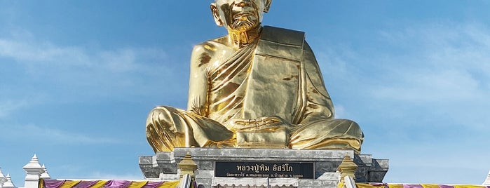 Wat Lahan Rai is one of farsai's Liked Places.