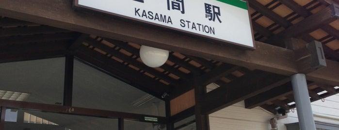 Kasama Station is one of Tempat yang Disukai Masahiro.