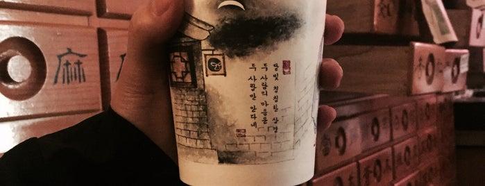 커피리브레 is one of 현주 님이 좋아한 장소.