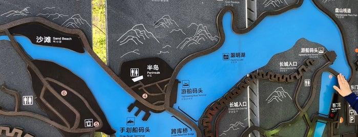 黄花城水长城 Huanghuacheng Lakeside Great Wall is one of Lieux qui ont plu à Seba.
