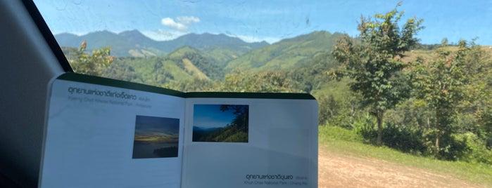 Khun Nan National Park is one of พะเยา แพร่ น่าน อุตรดิตถ์.
