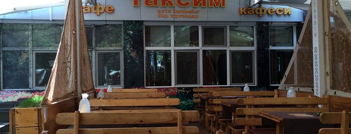 Taksim Cafe is one of Çağrı : понравившиеся места.
