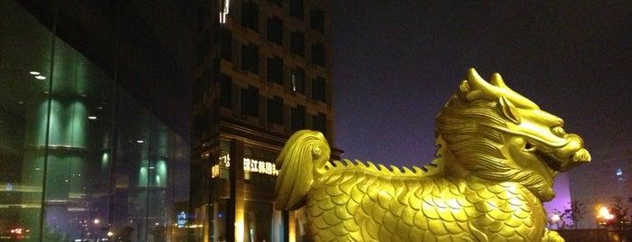 DoubleTree by Hilton Hotel Qingdao - Chengyang is one of สถานที่ที่บันทึกไว้ของ 💁🏻♂️.