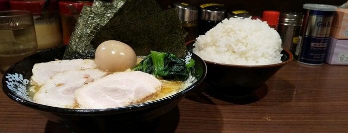 Machida Shoten 33 is one of สถานที่ที่บันทึกไว้ของ Hide.