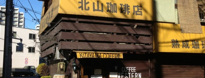 Kitayama is one of 일본.