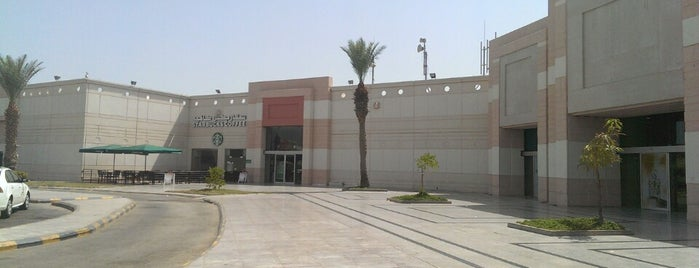 Heraa Mall is one of Jeddah, The Bride Of The Red Sea.
