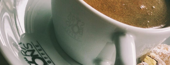 Strabons Coffee is one of Antalya.