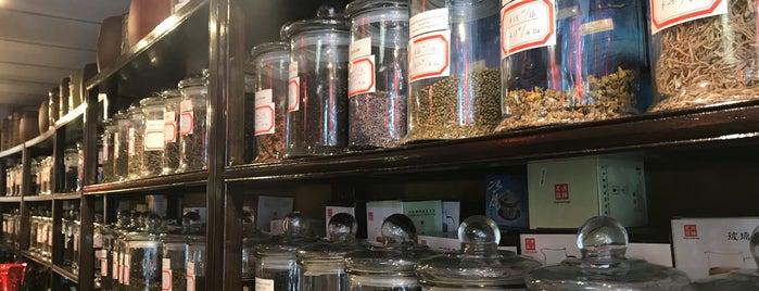 New Century Tea Gallery is one of Seattle WA 🌲.