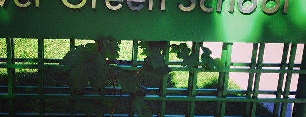 Denver Green School is one of Erin'in Beğendiği Mekanlar.