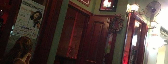 Baccara Bar is one of Katerina: сохраненные места.