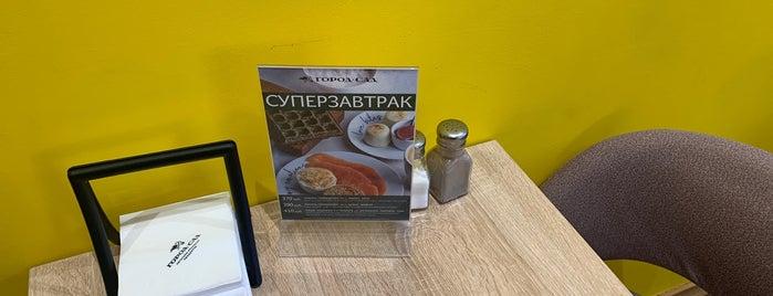 Город-сад is one of Москва медитативная.