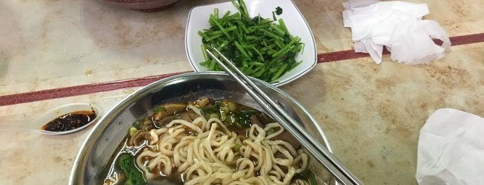 郭記牛肉麵店 is one of Taipei - to try.