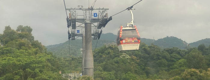 貓空纜車動物園南站 Maokong Gondola Taipei Zoo South Station is one of Things to do - Taipei & Vicinity, Taiwan.