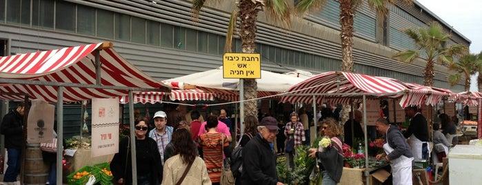 Jaffa Port Market is one of Israel 👮.