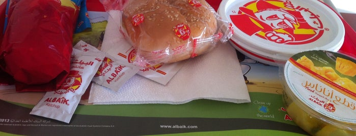 Al Baik is one of Locais curtidos por Samaher.