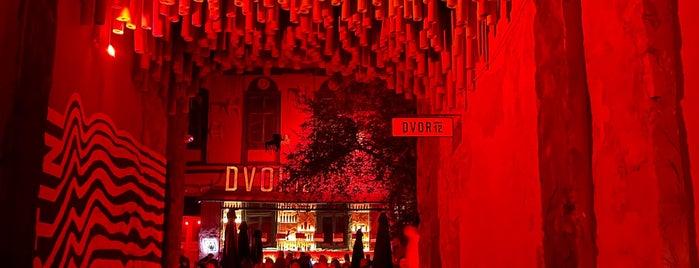 Dvor 12 is one of Одесса дойти.