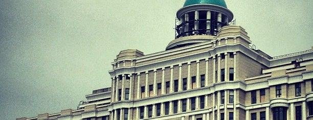 FSB Academy is one of Posti che sono piaciuti a Сатурн.